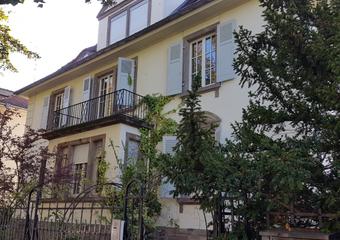 Vente Immeuble 12 pièces 330m² COLMAR - Photo 1