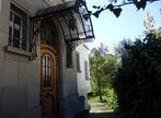 Vente Maison 8 pièces 350m² STRASBOURG - Photo 5