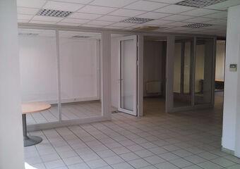 Location Bureaux 4 pièces 96m² Strasbourg (67000)