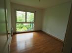 Location Appartement 4 pièces 99m² Strasbourg (67000) - Photo 11