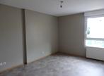 Vente Appartement 3 pièces 73m² STRASBOURG - Photo 13