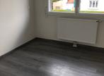 Location Appartement 2 pièces 41m² Hœnheim (67800) - Photo 6