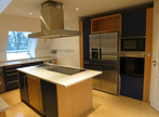 Vente Appartement 6 pièces 148m² STRASBOURG - Photo 7