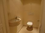 Vente Appartement 6 pièces 148m² STRASBOURG - Photo 14