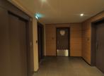 Location Bureaux 5 pièces 160m² Strasbourg (67000) - Photo 3