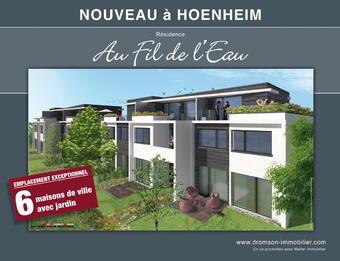 AU FIL DE L'EAU Hœnheim (67800)