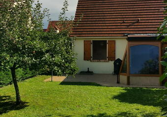 Vente Maison Lardy (91510) - Photo 1