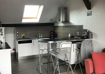 Vente Appartement 2 pièces Bouray-sur-Juine (91850) - photo