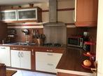 Vente Maison 8 pièces 160m² Lardy (91510) - Photo 4