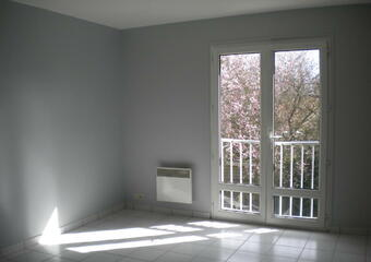 Vente Appartement 1 pièce Lardy (91510) - photo