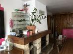 Vente Maison 5 pièces Janville-sur-Juine (91510) - Photo 3