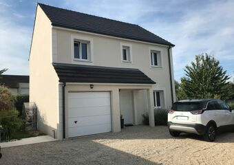 Vente Maison 102m² Lardy (91510) - Photo 1