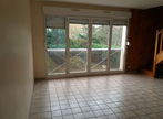 Vente Appartement Lardy (91510) - Photo 1