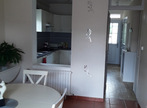 Vente Maison Lardy (91510) - Photo 4
