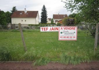 Vente Terrain Morigny-Champigny (91150) - photo