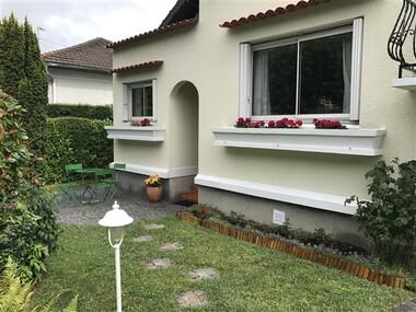 Vente Maison 7 pièces 122m² Sainte-Geneviève-des-Bois (91700) - photo