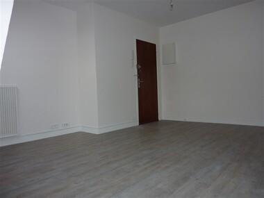 Location Appartement 1 pièce 26m² Sainte-Geneviève-des-Bois (91700) - photo