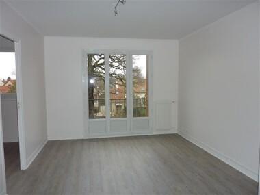 Location Appartement 2 pièces 30m² Sainte-Geneviève-des-Bois (91700) - photo