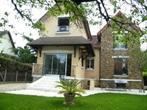 Vente Maison 6 pièces 140m² Morsang-sur-Orge (91390) - Photo 1