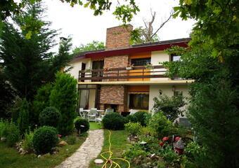 Vente Maison 10 pièces 215m² Orgeval (78630) - Photo 1