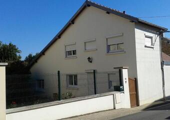 Vente Maison 6 pièces 100m² Villennes-sur-Seine (78670) - photo