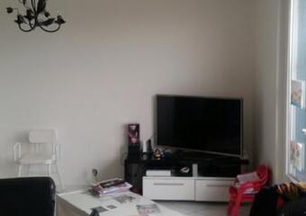 Vente Appartement 3 pièces 57m² Feyzin (69320) - photo