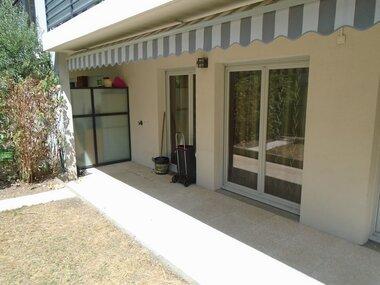 Vente Appartement 3 pièces 65m² Feyzin (69320) - photo