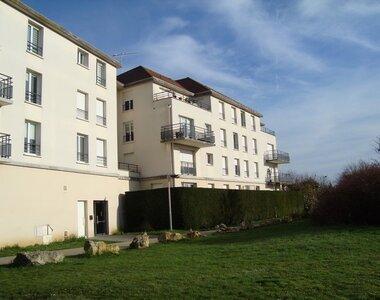 Location Appartement 3 pièces 65m² Margny-lès-Compiègne (60280) - photo