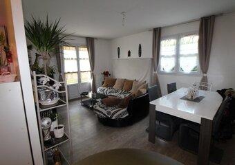 Annonces location maison margny lès compiègne 60280