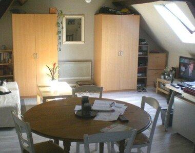 Location Appartement 1 pièce 20m² Margny-lès-Compiègne (60280) - photo