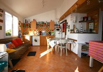 Vente Appartement 4 pièces 78m² LE BOIS PLAGE EN RE - photo