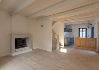 Vente Maison 4 pièces Le bois plage en re - Photo 1