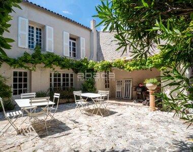 Vente Maison 8 pièces 230m² Saint-Martin-de-Ré - photo