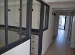 Vente Maison 5 pièces 90m² St martin de re - Photo 2