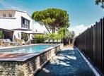 Vente Maison 6 pièces 154m² La Couarde-sur-Mer - Photo 4