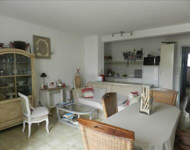 Vente Appartement 2 pièces 44m² Saint-Martin-de-Ré (17410) - photo
