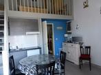 Vente Appartement 2 pièces 29m² Saint-Martin-de-Ré (17410) - Photo 1
