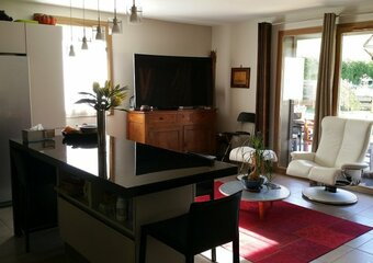 Vente Appartement 4 pièces 84m² Villard-de-Lans (38250) - Photo 1