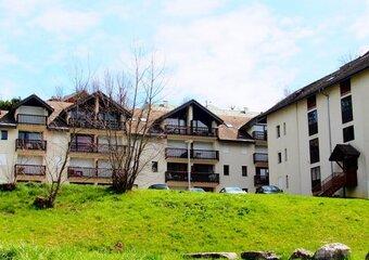 Vente Appartement 2 pièces 27m² Villard-de-Lans (38250) - photo