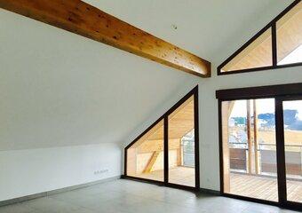 Vente Appartement 3 pièces 68m² Villard-de-Lans (38250) - Photo 1