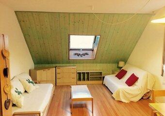 Vente Appartement 1 pièce 28m² Corrençon-en-Vercors (38250) - photo