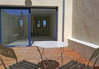 Vente Maison 3 pièces 67m² Pornic (44210) - Photo 1