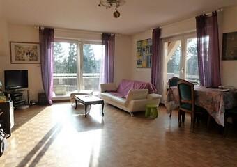 Location Appartement 5 pièces 100m² La Wantzenau (67610) - photo