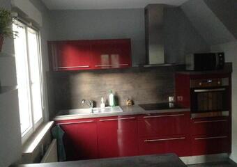 Vente Maison 5 pièces 137m² La Wantzenau (67610) - Photo 1