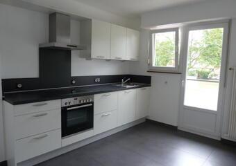 Location Appartement 3 pièces 90m² La Wantzenau (67610) - photo