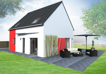 Vente Maison 5 pièces 85m² Guilers - Photo 1