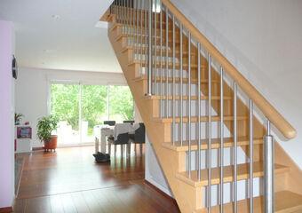 Vente Maison 7 pièces 140m² Ploumoguer (29810) - Photo 1