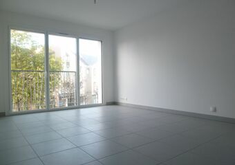 Vente Appartement 2 pièces 41m² GUILERS - Photo 1
