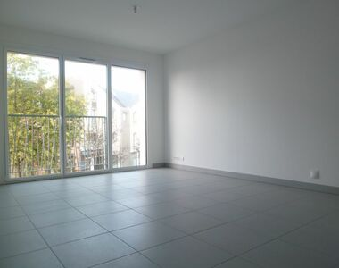 Vente Appartement 2 pièces 41m² GUILERS - photo