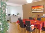 Vente Appartement 4 pièces 68m² BREST - Photo 2